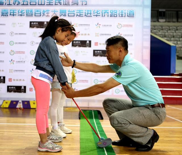 五台山全民健身节开幕 市民尽享体育文化大餐
