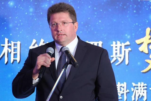 俄罗斯总统办公厅高级官员致辞