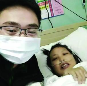 小伙众筹30万捐款救母 因无法手术又全部退还