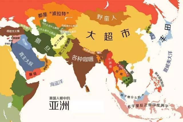 亚洲国家人口_美国亚裔人口分布图-美国访问学者博士后常去的亚洲超市介绍