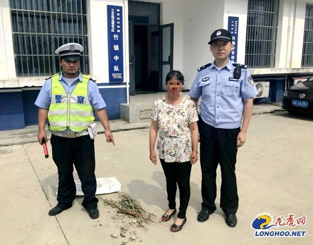 妇女携带罂粟壳刚进南京就被查获 自称用于喂猪