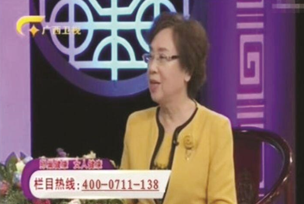 """涉嫌虚假广告罪 """"广告神医""""胡祖秦被淮安警方刑拘"""