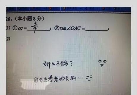 考生家长都知道考试流程 但电脑阅卷流程了解吗