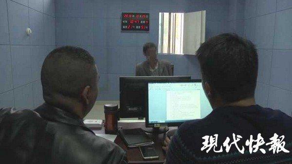 连云港少年疑早恋被杀 凶手26年后因一场车祸落网
