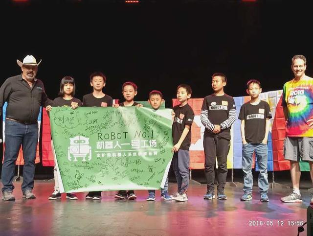 南京团体2018RoboRAVE国际机器人大赛勇摘7金