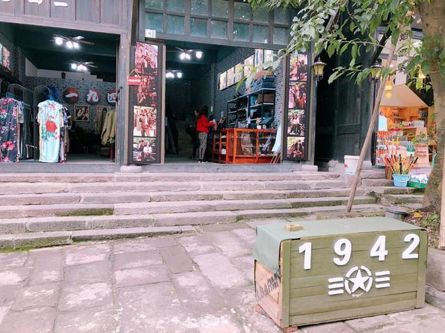 江苏人去重庆只知道洪崖洞?3大另类玩法送给你