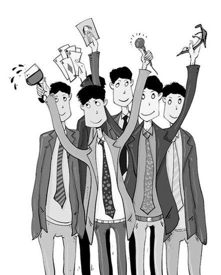老同学聚会卡通图片
