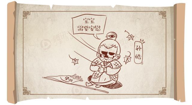 【传世之城·南京传】权力的游戏:东方君临城
