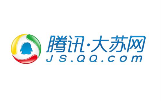 腾讯社区广告矢量logo