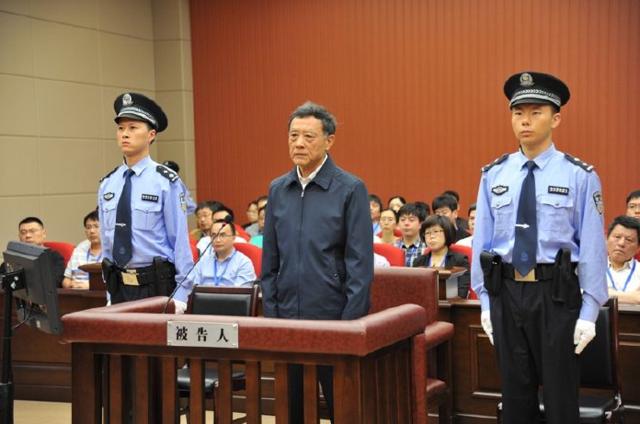 江苏省委原秘书长赵少麟一审获刑4年 被罚1500万