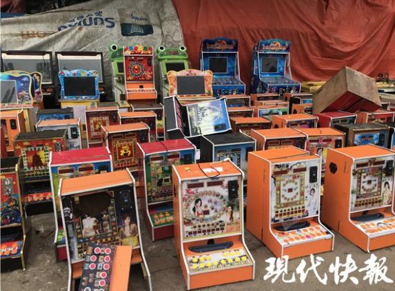 上半年收缴348台 南京警方集中销毁赌博机