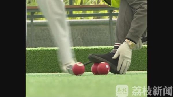 门球首次纳入省运会 24位爱好者角逐省运会入场券