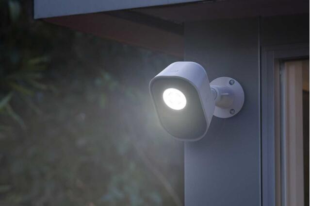 智能安防照明灯 防御夜间入侵者