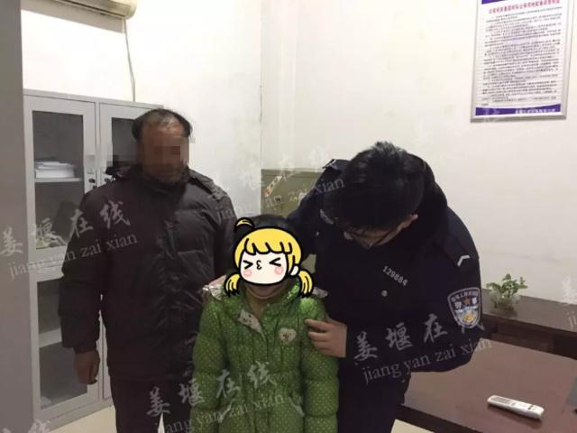 泰州一小女生谎称自己被绑架 因作业未完成