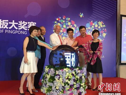 中国砂板乒乓大奖赛启动 新玩法提供新出路