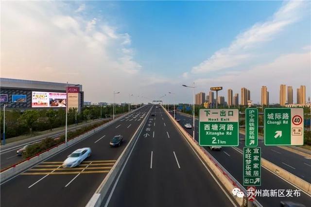 高新区这些道路将要延伸改造