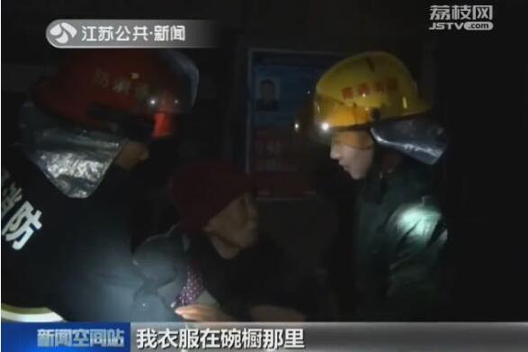 消防战士火中营救89岁老太 脱下外套为其御寒