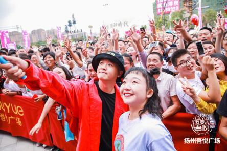 扬州吾悦广场开业 重塑扬州商业新格局