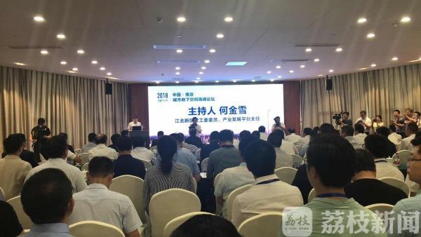 南京江北新区地下空间一期工程2023年底完工
