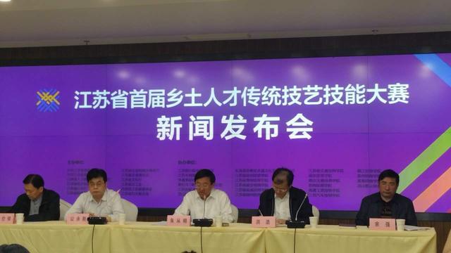 江苏省首届乡土人才传统技艺技能大赛即将开幕