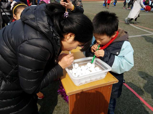 快乐运动 建邺实验小学分校举办亲子运动嘉年华