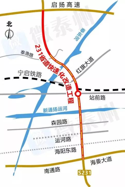 泰州市区两条快速路年内开工 上扬州、南京更方便