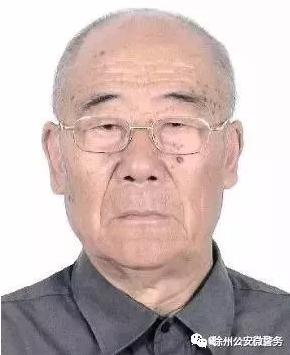 寻人!徐州这位老人走失 知情者请联系民警