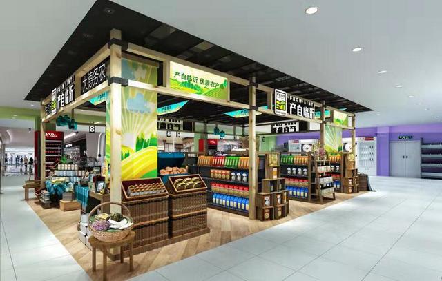 加盟店,建立产自临沂新零售渠道,为消费者带来别样的生活模式和消费图片
