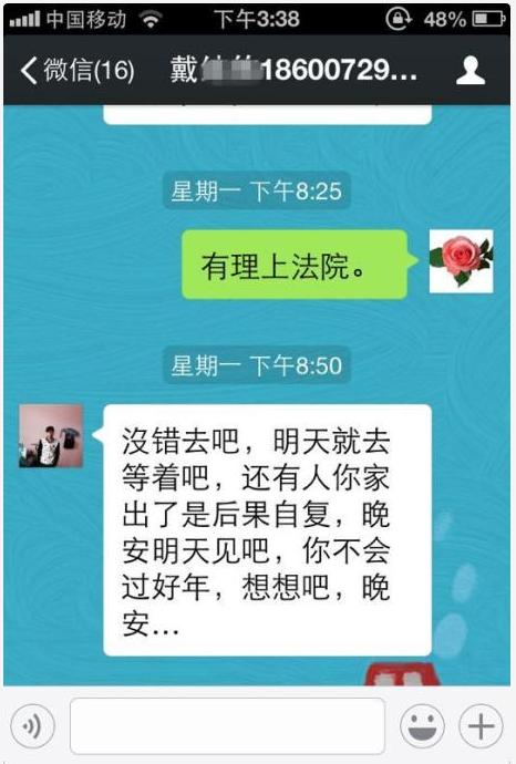 新浪抢工长平台陷装修纠纷被指虚假宣传 消费者维权难
