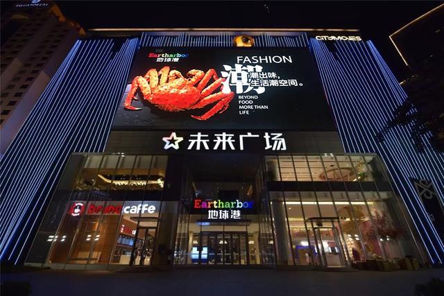 青岛旅游新地标即将开业 地球港未来广场店了解一下