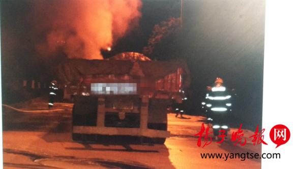 凌晨时分突发大火 半挂货车几近烧光