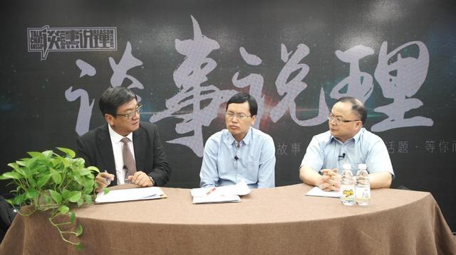 《谈事说理》之北师大珠海分校 创建学院惹纠纷