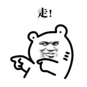 """【苏家娱谈】 欢乐颂""""小包总""""来宁大秀""""表情包"""""""