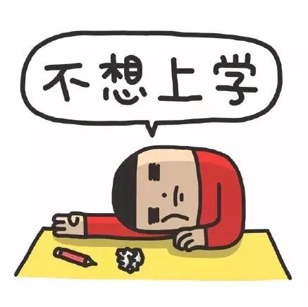 [微信红包] 恭喜发财 大吉大利