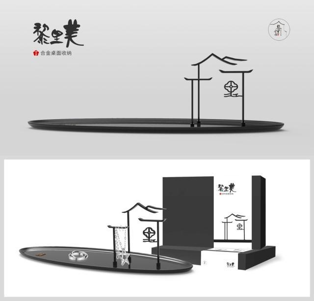 """文创添活力2018黎里古镇""""梨花杯""""文创大赛圆满落幕"""
