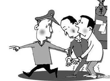 扬州一男子报警称嫖娼遭敲诈 自己却因抢劫罪被逮捕