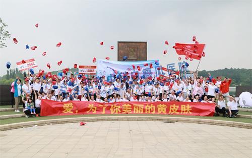 美丽黄皮肤行动让社会见证了北京中科品牌的力量和价值