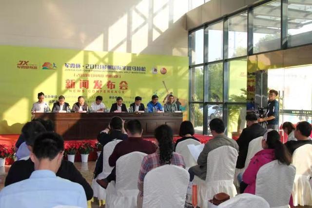 2018邳州国际半程马拉松新闻发布会成功举办