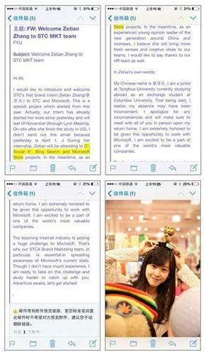 """网曝 """" 奶茶妹妹 """"章泽天加入微软 Bing 团队"""