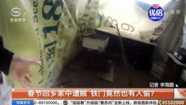 苏州市民春节回乡家中遭贼 铁门竟然被人偷走
