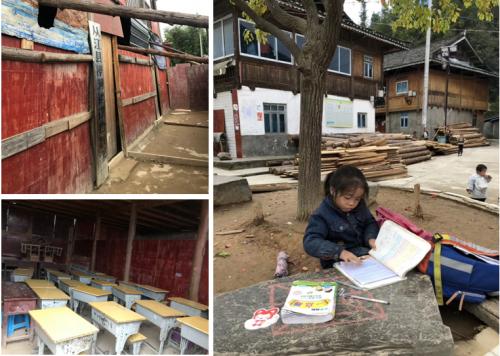 钻石世家四叶草图书室 圆贵州孩子们的阅读梦