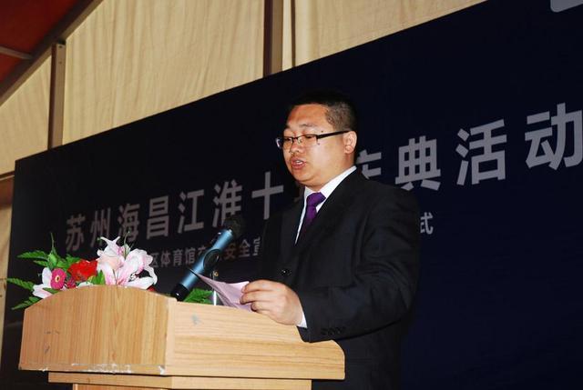苏州海昌江淮十年庆典火爆开幕