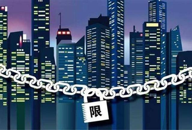 二三线城市房价涨幅扩大,多城加码调控