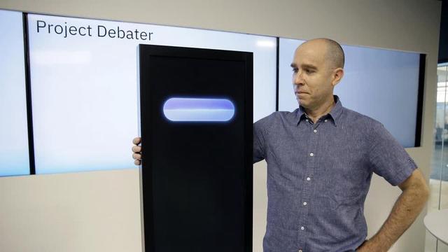 "IBM的AI""机器辩手""究竟是如何诞生的?"