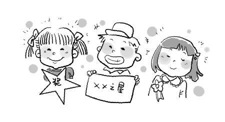 动漫 简笔画 卡通 漫画 手绘 头像 线稿 450_244