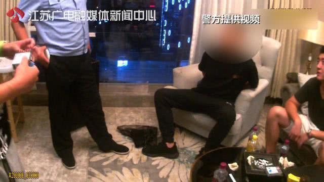 为追求刺激 南京30多名年轻人音乐节聚众吸毒