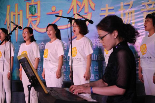 女声合唱:《葡萄园夜曲》《成为千风》
