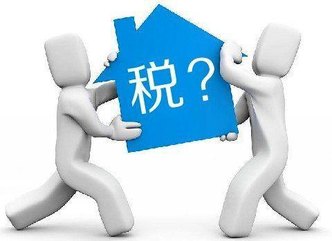 """5月起南京江北二手房交易""""先税后证"""""""