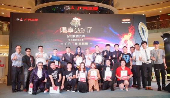"""欧蓝德组跨界音乐圈 """"唱享2047""""南京半决赛落幕"""