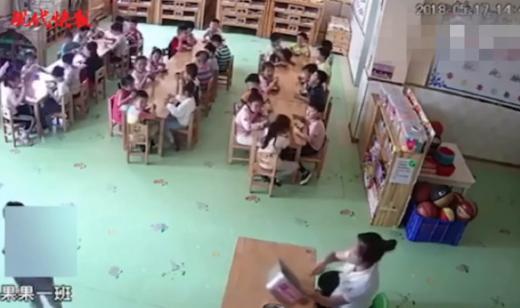 多名幼儿遭老师体罚 园方回应:涉事老师被开除
